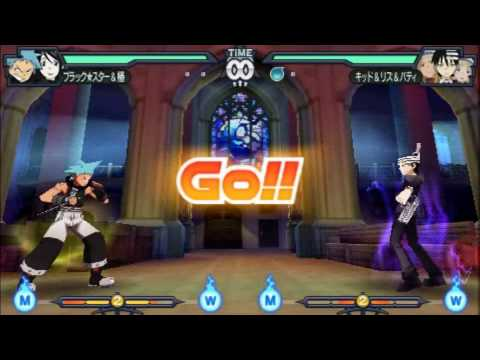 Soul Eater : Battle Resonance PSP