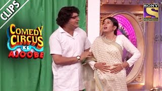 Video Kapil Operates Sargun | Comedy Circus Ke Ajoobe MP3, 3GP, MP4, WEBM, AVI, FLV Desember 2018