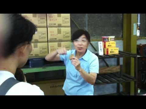 八丁味噌:まるや八丁味噌の工場見学