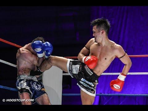 HOOST CUP KINGS NAGOYA7「ISKA世界タイトルマッチ 大石駿介(OISHI SYUNSUKE)  VS ALBAN BAKIJA」