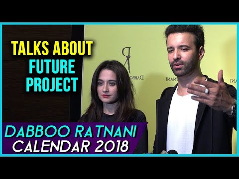 Sanjeeda Sheikh New Project With Aamir Ali