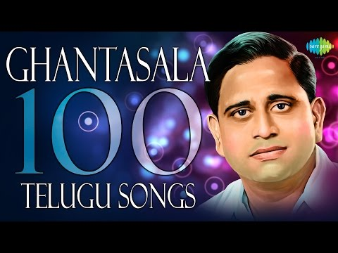 Ghantasala  - Top 100 Telugu Songs | One Stop Jukebox | HD Songs