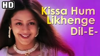 Video Kissa Hum Likhenge | Doli Saja Ke Rakhna | Anuradha Paudwal | Bollywood Romantic Songs MP3, 3GP, MP4, WEBM, AVI, FLV Agustus 2019