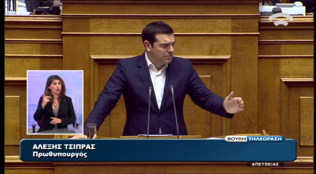 Ομιλία Αλ. Τσίπρα στη συζήτηση για τον Προϋπολογισμό 2016
