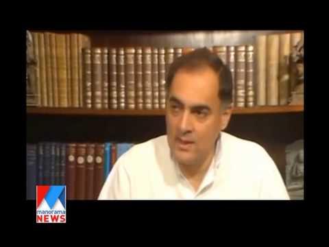ഇന്ത്യന്\u200d വോട്ടു കഥ INDIAN VOTE KADHA - Part 07 (видео)