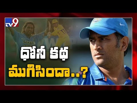 End of road for Mahendra Singh Dhoni or another finishing act on cards?
