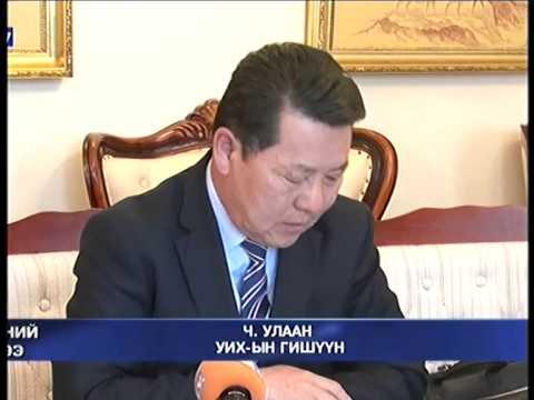 Монголчуудыг хохироосон заалтуудыг хүчингүй болгох ёстой