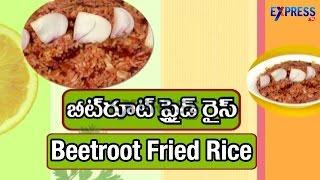 beetroot fried rice recipe nalabheema pakam special yummy healthy kitchen express tv