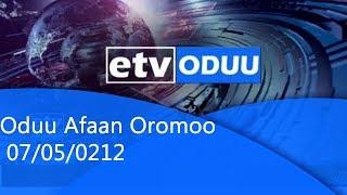 Oduu Afaan Oromoo Jan,16/2020 |etv