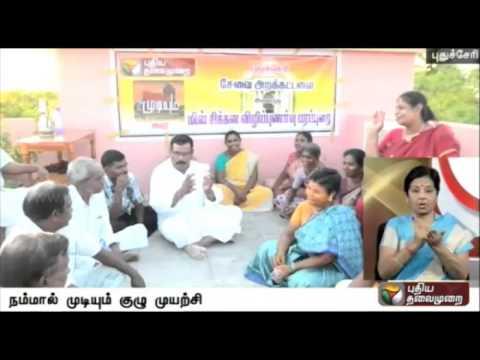 Puthiya-Thalaimurai-Nammal-Mudiyum-team-meeting-on-saving-electricity-held-in-Pondy