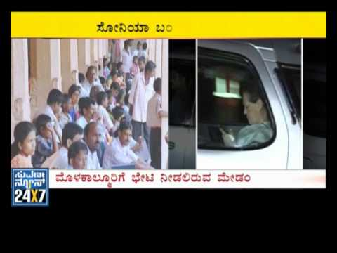 Lingayat community Karnataka - SUVARNA NEWS 24X7 - www.suvarnanews.tv - 28 April 12 - Tumkur: The Congress Chief Sonia Gandhi is on two day tour to Karnataka to attend the birthday celebra...