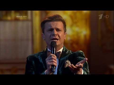 Как упоительны в России вечера. Три аккорда. 13.08.2017 (видео)