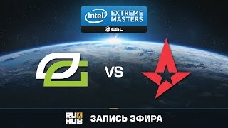 OpTic Gaming vs Astralis - IEM Katowice - de_train [Enkanis, yxo]