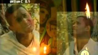 Zemari Fekadu Amare - Dejish Laye Kome