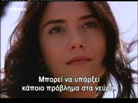 ΤΟΥΡΚΙΚΗ ΣΕΙΡΑ -