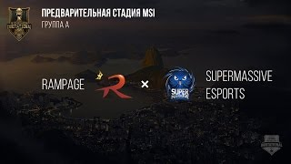 Rampage VS SuperMassive – MSI 2017 Play In. День 3: Игра 3. / LCL