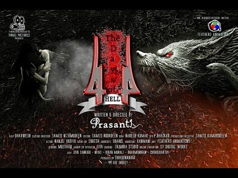 44 - The Days_of_Hell -Shortfilm(Adult Content) By Prasanth
