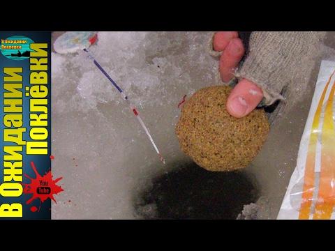 рыбалка как приготовить манку на леща