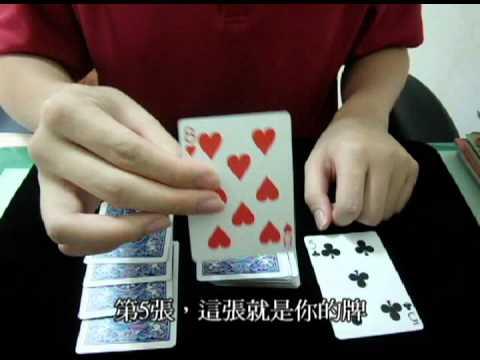 簡單撲克魔術,真的是江湖一點訣!