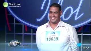 Arab Idol -تجارب الاداء -أحمد جاد