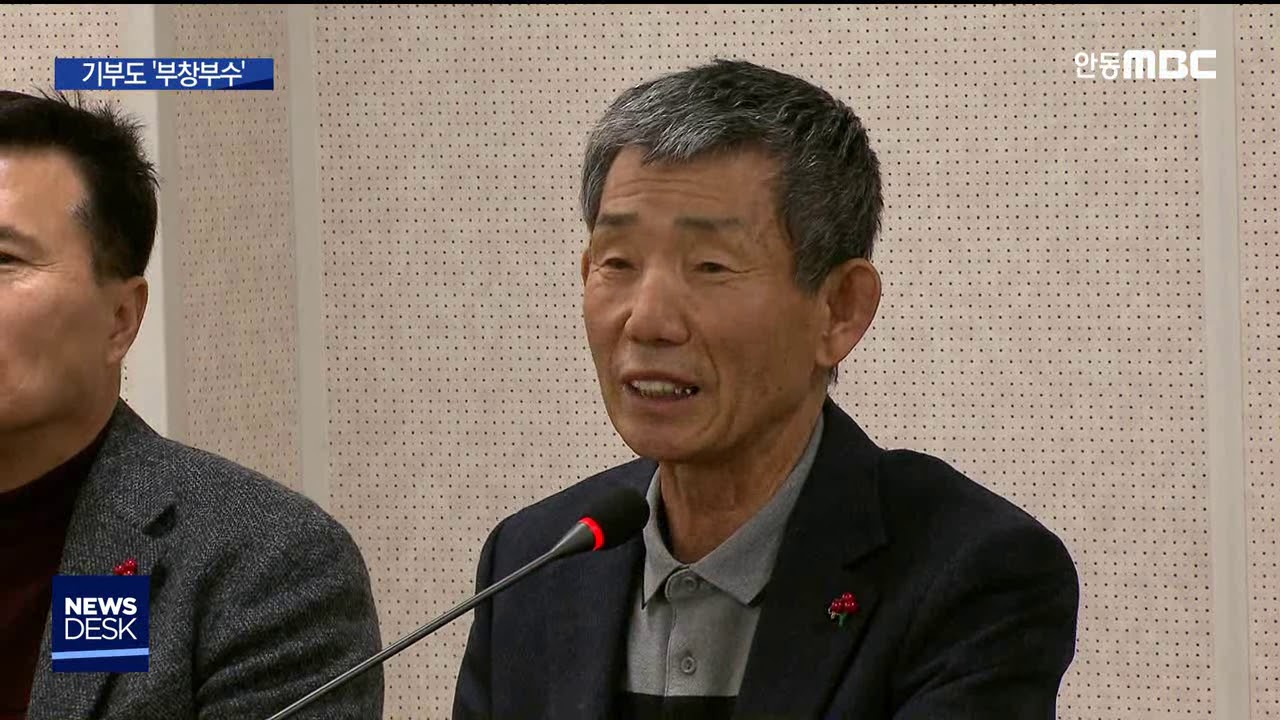 R]전국 첫 '농민 부부' 아너소사이어티 탄생