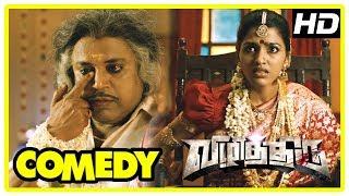 Video Vizhithiru Latest Tamil Movie 2017 | Full Comedy Scenes | Krishna | TR | Dhansika| Vidharth MP3, 3GP, MP4, WEBM, AVI, FLV Agustus 2018