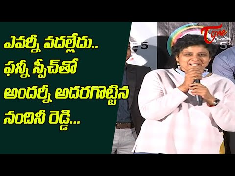 Tollywood Director Nandini Reddy Speech @ Shoot out At Alair Press Meet | TeluguOne Cinema