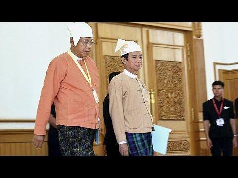 Μιανμάρ: Επενδύσεις σε παιδεία, υγεία και αγροτική ανάπτυξη εξήγγειλε ο νέος πρόεδρος
