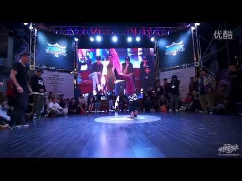 BBOY LIL G VS BBOY XSICO | BOMB JAM FINAL 2014