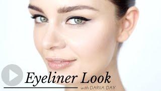 EYELINER LOOK