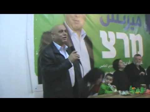 افتتاح مقر ميرتس في كفر قاسم