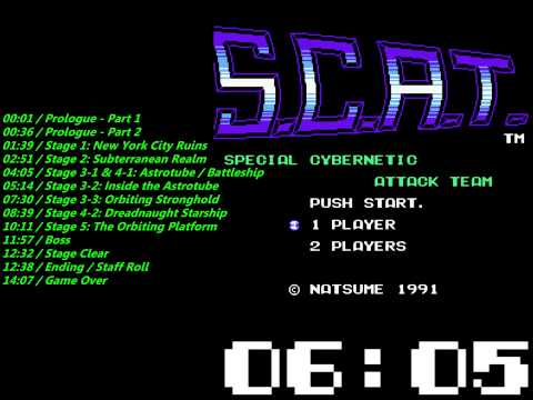 Nes S.C.A.T. Soundtrack (видео)
