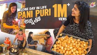 One Day In Life || Pani Puri Anna Tho Oka Roju || Shiva Jyothi || Savithri