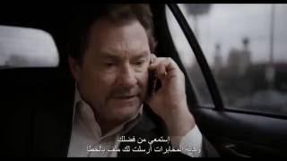 Nonton Unthinkable Film Subtitle Indonesia Streaming Movie Download