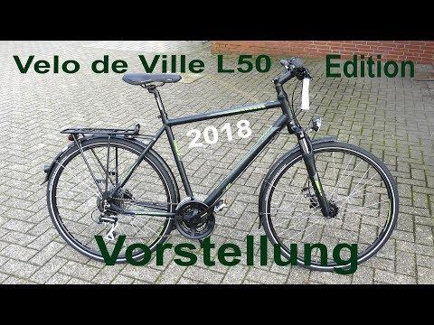 Velo de Ville L50 Edition Trekking 2018 Vorstellung
