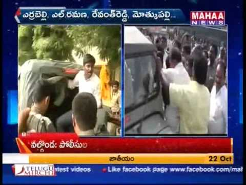 Police Stop T TDP Leaders Bundh In Nalgonda -Mahaanews 22 October 2014 01 PM