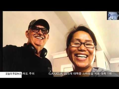 소중한 인연찾기 '20년 만의 재회'  71017 KBS America news 7.10.17 KBS America News