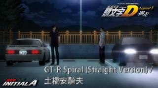 Nonton Initiald   Legend 2 Soundfile   Gt R Spiral  Straight Version    Akio Dobashi                                                       D8 Film Subtitle Indonesia Streaming Movie Download