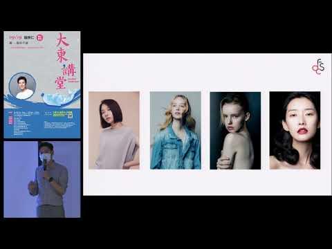 20200919 高雄市立圖書館大東講堂—楊攸仁 「美-離你不遠」—影音紀錄
