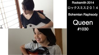 Here is Audrey (13) and Kate (8) playing Rocksmith - Bohemian Raphsody - Queen. Lefty this time! Solo parts are still a bit tough for me but it was superh fun! Thanks so much for watching!!!! オードリー(13)とケイト(8)でロックスミスのマルチプレイヤーに挑戦。Bohemian Raphsody - Queenです。今回は左。ソロが少しまだ難しいけどたのしー!Thanks so much for watching!!!Theater
