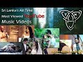 Sri Lanka's Most Viewed YouTube Music Videos