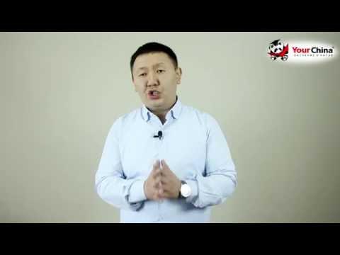 Что нужно, а чего нельзя делать в Китае?