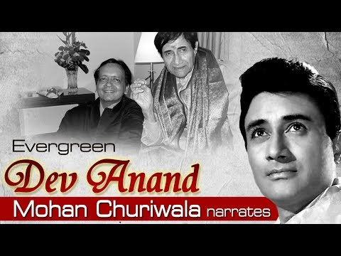 Video Dev Anand Biography - Mohan Churiwala narrates Dev Anand's journey  - Happy Birthday Dev Anand download in MP3, 3GP, MP4, WEBM, AVI, FLV January 2017