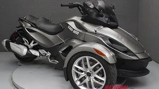 3. 2013  CAN AM  SPYDER RS SM5  - National Powersports Distributors