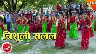 Trisuli Salala - Aarati Khadka Ft. Puja Pariyar & Sushita Ghising