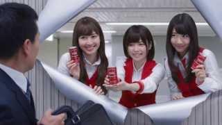 Download Lagu 【HD】WONDA × AKB48 CM 朝の元気~名画 (×8本) Mp3