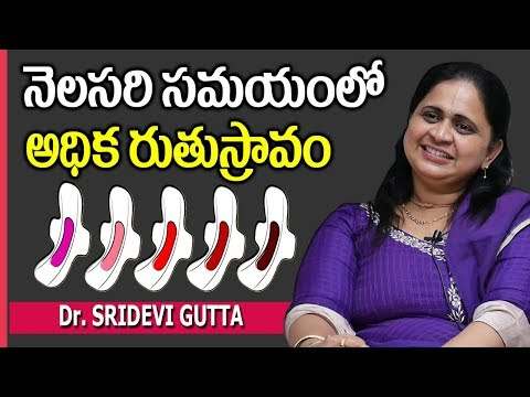 How to Overcome Heavy Bleeding During Periods || Dr Sridevi || SumanTV Mom
