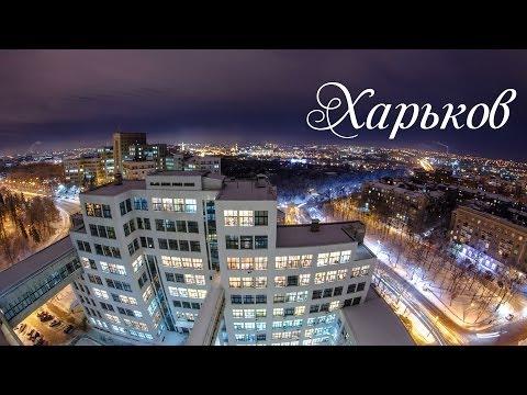 Запуск небесных фонариков в Харькове (14 февраля 2014) Timelapse