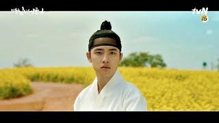 Video [MV] Gummy(거미) - 지워져 (100 Days My Prince OST Part 1) 백일의 낭군님 OST Part 1 MP3, 3GP, MP4, WEBM, AVI, FLV September 2019