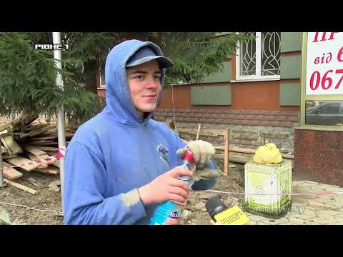 Без згоди мешканців і з документами: як у Рівному почали реконструювати будинок [ВІДЕО]